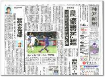 朝刊resize